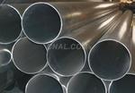 超大口径铝管、无缝铝管7075