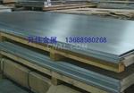AL5052拉伸鋁板、AL5052沖壓鋁板