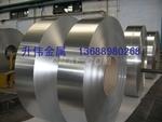 6063环保超薄铝带 拉伸铝带