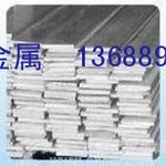 2A10国标铝排