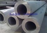 环保大口径厚壁铝管6082批发