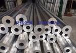 厚壁铝管6061
