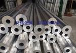 防锈厚壁铝管5083