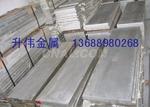 防锈铝排3003现货