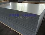 氧化拉伸铝板1100