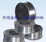 5356铝焊丝 铝焊条