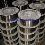 進口鋁焊絲7075廠家零售