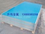 超薄纯铝板1060双面覆膜