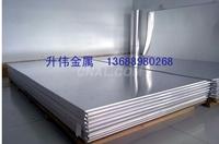 船用防锈铝板 耐腐蚀5083铝板