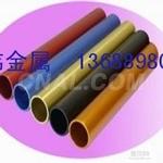 无缝铝管5052,氧化铝管