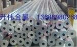 擠壓6106環保厚壁鋁管