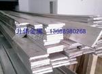 1100环保氧化铝排、导电铝排