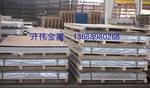 铝板5083环保中厚防锈合金铝板