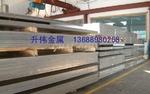 5056環保鋁合金拉絲板
