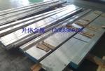 6A06環保合金鋁排機械性能