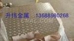 国标中厚五条筋花纹铝板7075