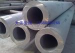 国标6063厚壁铝方管