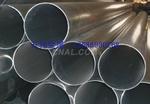 合金铝管6060环保无缝铝管