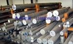 优质2011-T3环保铝棒