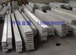 3003-H112铝扁排2500mm一条