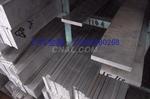 7050環保防腐蝕耐磨鋁排