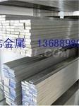 5205硬质氧化铝排现货批发