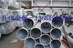 小口径薄壁厚6082环保无缝铝管