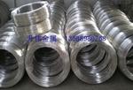 超声波专用铝线 7075特细铝线