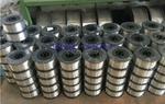 0.6mm鋁焊絲單價、環保鋁焊條