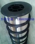 小直徑ER5356環保鋁焊絲現貨批發
