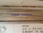 大直径铝焊条5356现货报价