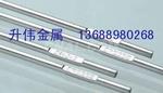 铝焊条直条 5356环保铝镁焊丝