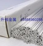 鋁焊條規格大全