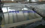 进口美标A6061-T6铝板