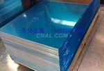优质环保纯铝板1080双面覆膜