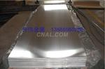 超薄鋁板2024價格優