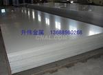 加硬耐高温铝板7075现货销售