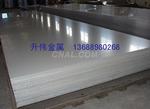 拉伸鋁板 防銹5083合金鋁板