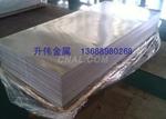 6061-T6铝板热处理后