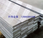 6061-T6国标铝扁 普通合金铝排