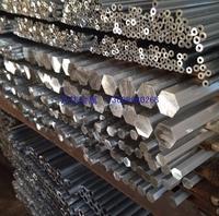 5205研磨鋁棒出廠價