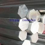5A06环保六角铝棒H32mm