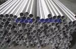 国标铝管6061-T6