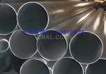 7004環保大口徑鋁管 彩色鋁管
