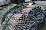 6201薄壁毛细铝管加工切割