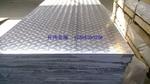 花纹铝板2024环保一条筋花纹铝板
