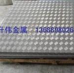 防滑5456环保中厚铝板