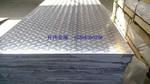 进口拉丝铝板 国标模具铝板