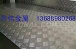 普通五條筋花紋鋁板 防滑鋁板