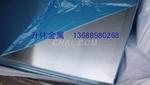 單面貼膜鋁板5754現貨